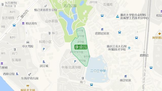 重庆江北大石坝哪里有中通或者申通的快递公司..