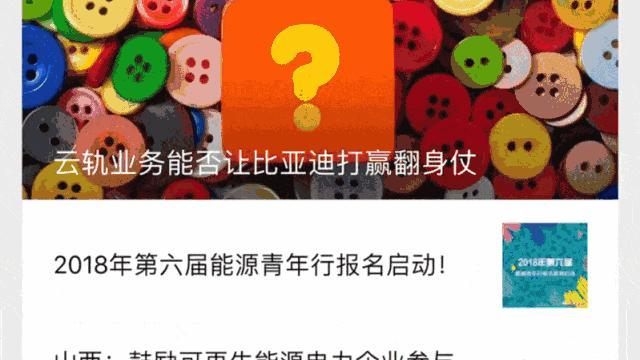中国联通张家界市分公司最牛领导谢俊谁能管得了他他爸爸是长沙市正处级领导他妈是正科级领导他跟谁