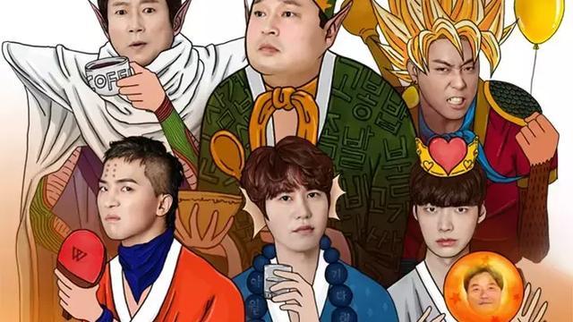 新西游记韩国综艺一集多长时间