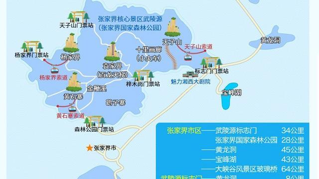 广东东莞到张家界玻璃栈道坐什么车快一些到哪里坐车车票多少钱