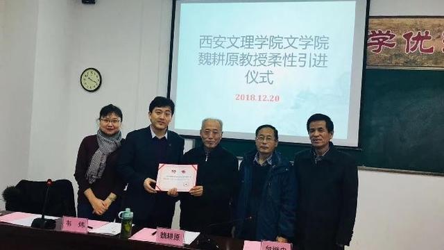 陕西师范大学文学院有博士点吗导师是谁