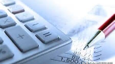 购买土地使用权企业建办公楼及厂房如何账务处理