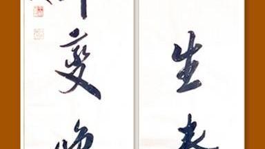 山水诗人谢灵运有一名句:池塘生春草圆柳变鸣禽这句诗却为他招来杀身祸事为什么紧急