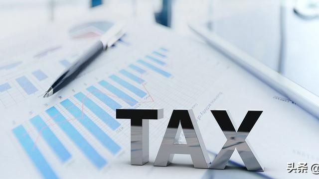 在北京个人如何开完税证明