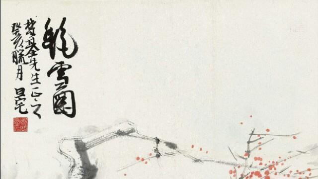 有关红字银字的爱情诗词