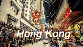 香港百汇坊卖的化妆品是正品吗