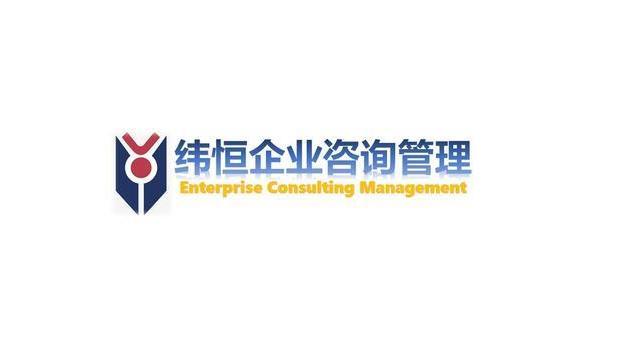 深圳市龙腾财务代理有限公司是怎么样