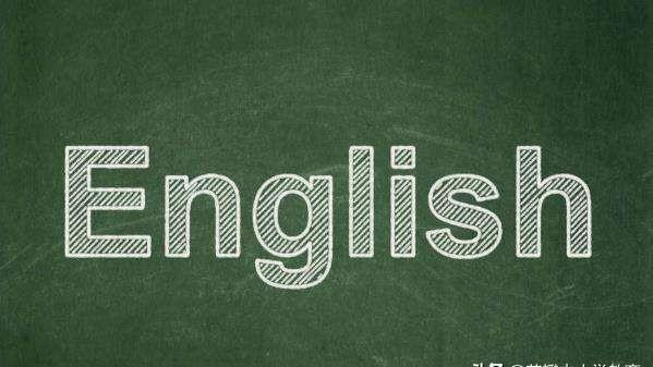 初中英语有800多个常用短语都要背吗