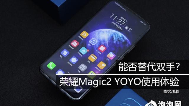 请问yoyo是什么意思或是什么含义或是什么中文