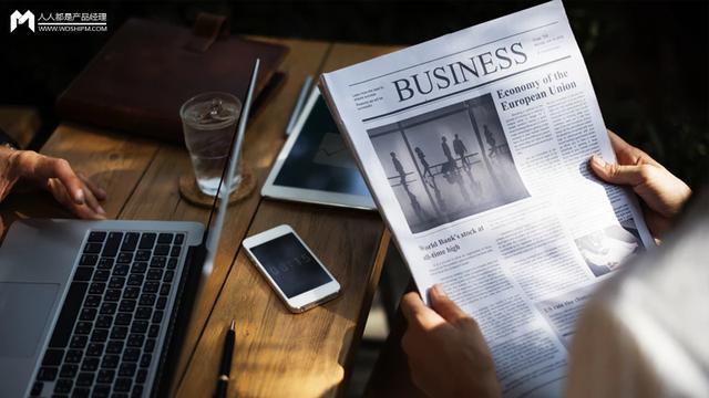 商业模式的定义