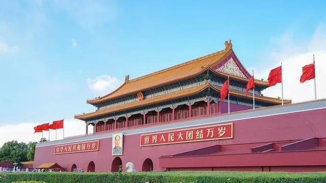 中国改革开放30年的成就