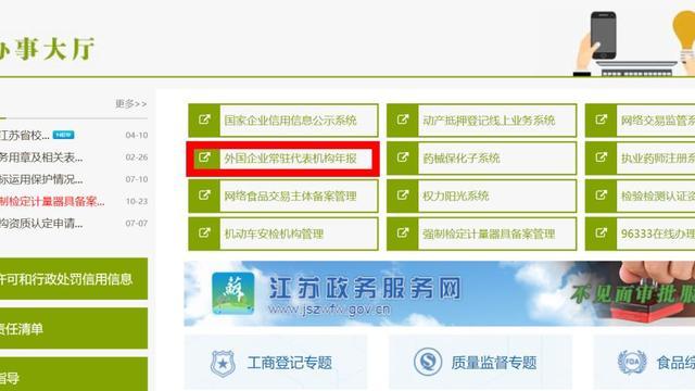 辽宁工商行政管理局网站怎么进不去