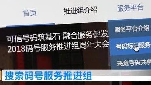 北京联通用户如何取消天气预报啊在手机上就可以取消吗