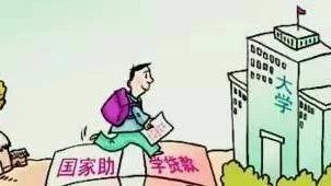 安徽省今年生源地信用助学贷款发放时间是什么时候