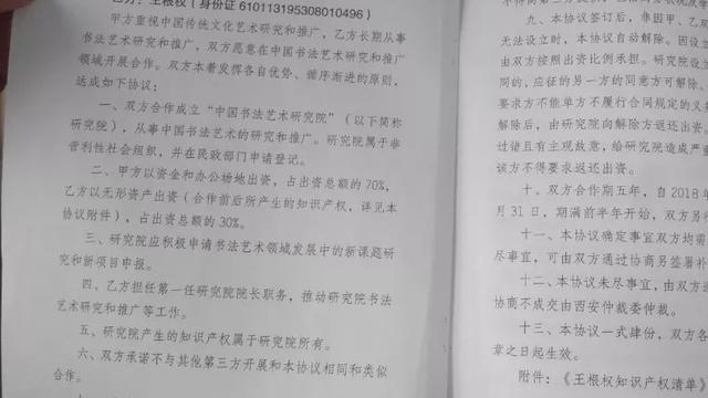 号称中国高端书法培训第一机构的是哪家