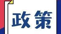中国的社会保障管理部门有哪些?各承担哪些管理职责