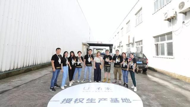 浙江省杭州市有几个红星美凯龙