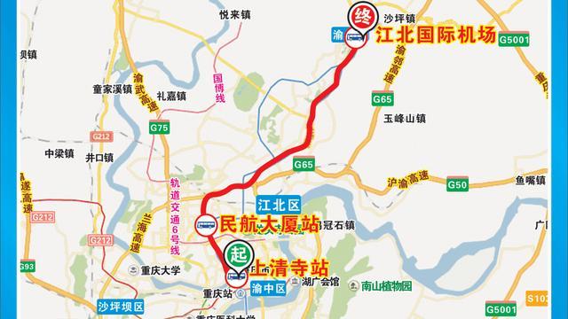 重庆解放碑到江北机场有轻轨么最快最方便的乘车路线是怎么样的急求急求(听说轻轨3号线已经开通了)