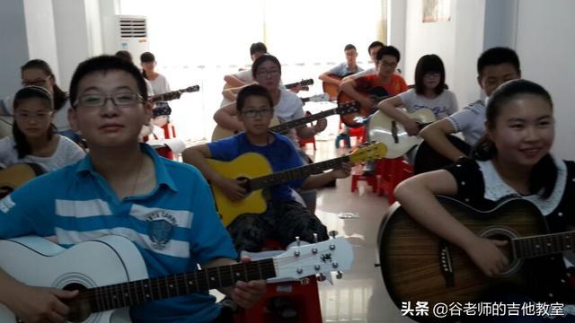 吉他培训前景怎样