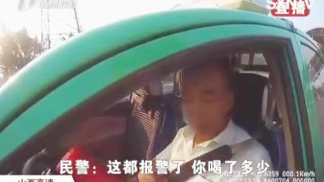 上海的出租车能上高速公路吗需要乘客给高速路费吗