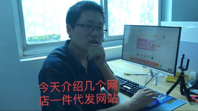 杭州有哪些公司网站做的比较好的