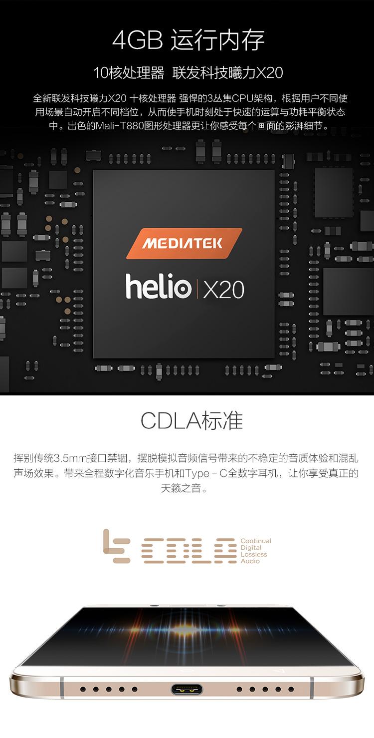 4+64G内存,800+2100万像素,十核X20处理器