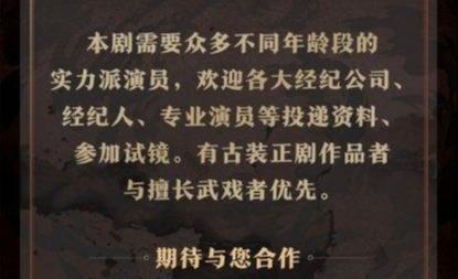吃瓜爆料:白百何,王一博,范丞丞,彭昱畅,郭俊辰,《谢长留》