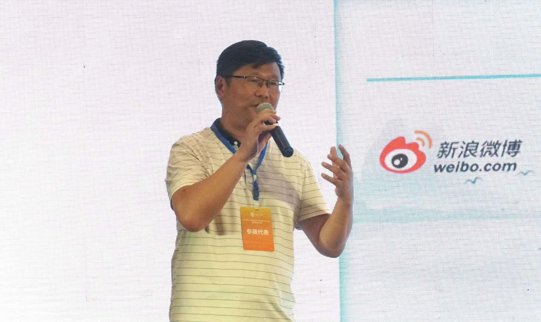 """赞!高原清泉在2020年""""创客中国""""贵州省荣获企业组优秀奖"""