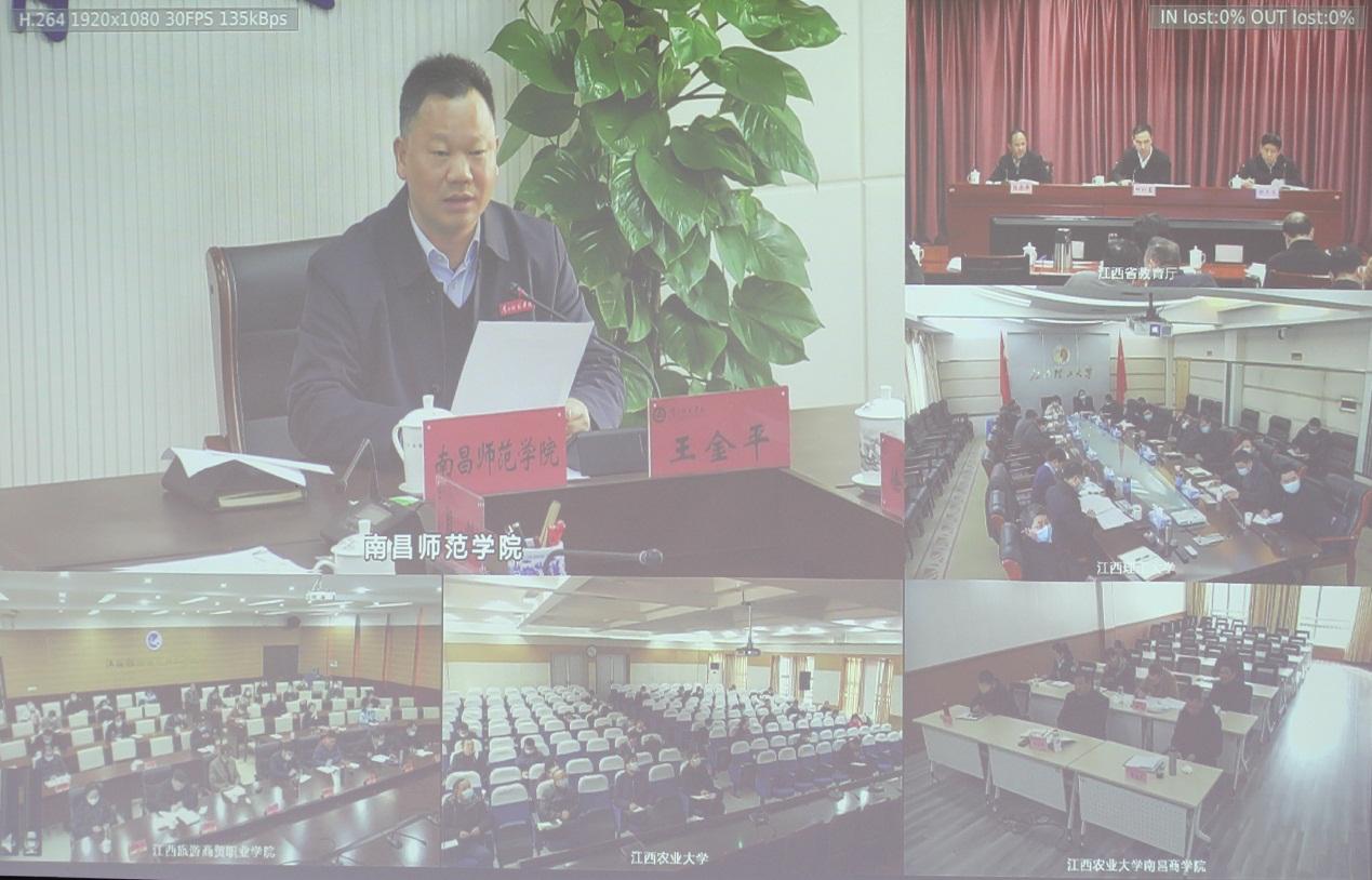 澳门十大正规网站 党委布告王金平在全省教导使命视频集会上作典范讲话