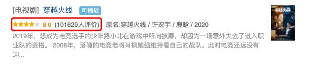 《穿越火线》庆功宴太热闹:女主醉到走路踉跄,鹿晗酒后紧抱吴磊