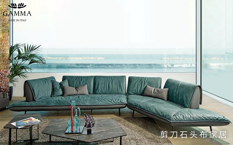 Minotti的沙发最舒适?那是你还没试过Gamma沙发