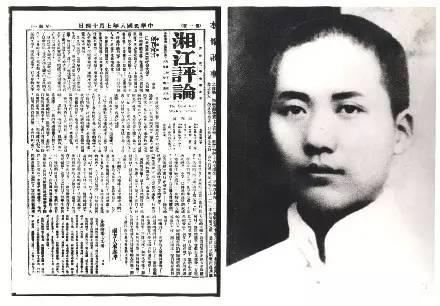 """""""醒觉年月""""的毛泽东"""