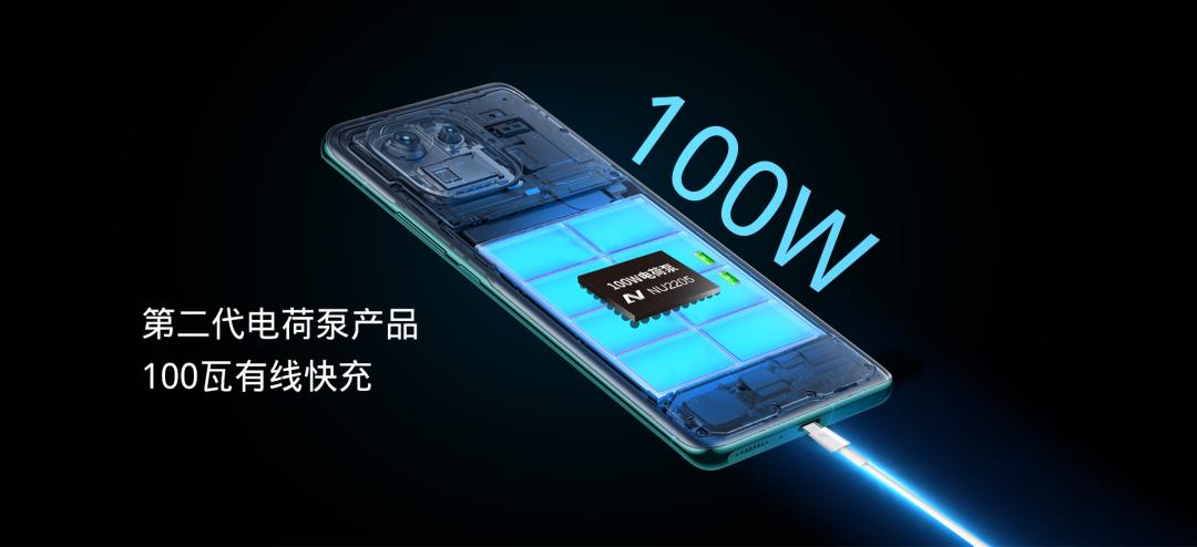挑战极限:伏达推出第二代100W电荷泵芯片NU2205-充电头网