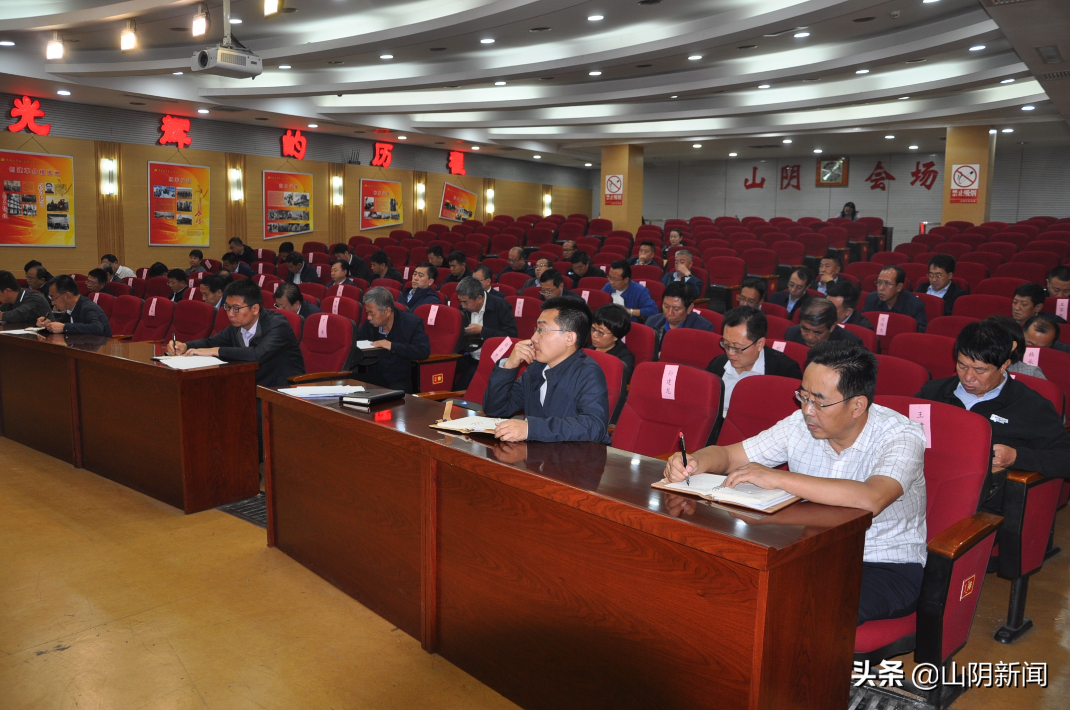 山阴县召开持续净化政治生态专题会议