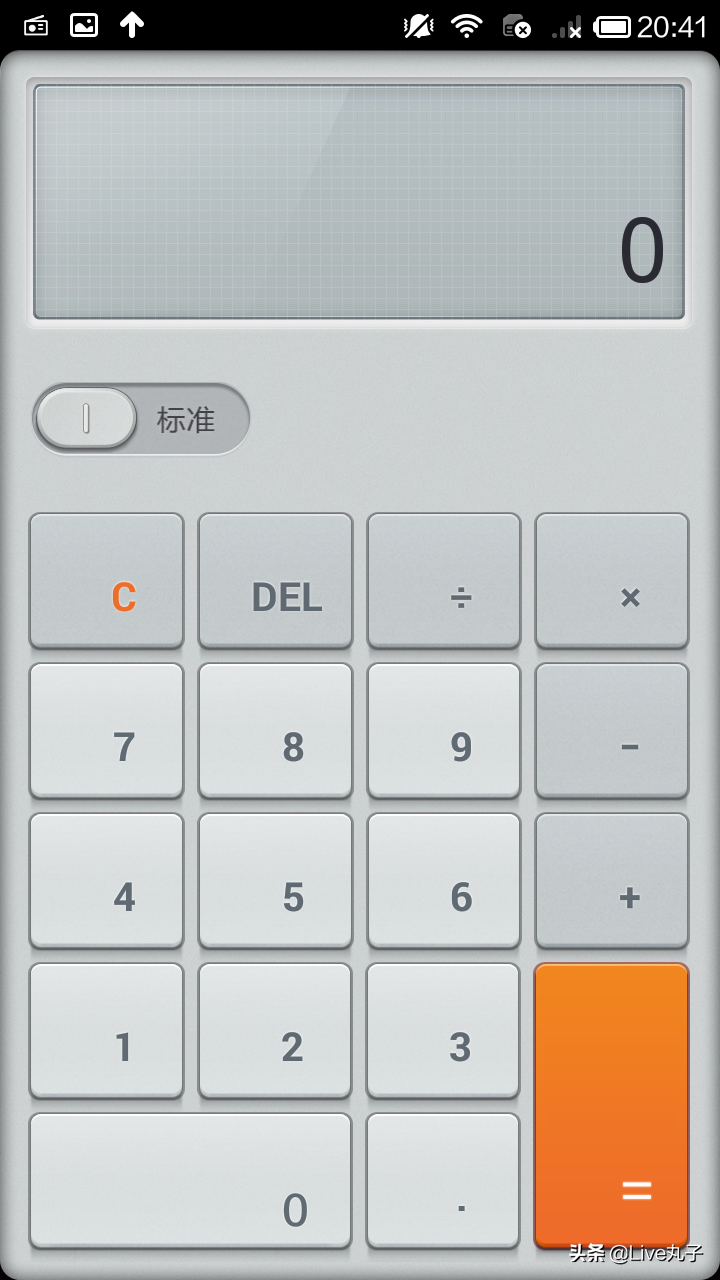 [复古篇]MIUI V5——以前是安卓系统拟有机化学最赞的设计方案MIUI的震撼之作