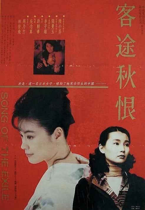 生于辽宁,长于香港,母亲日本人,许鞍华的身世,张曼玉说出来了