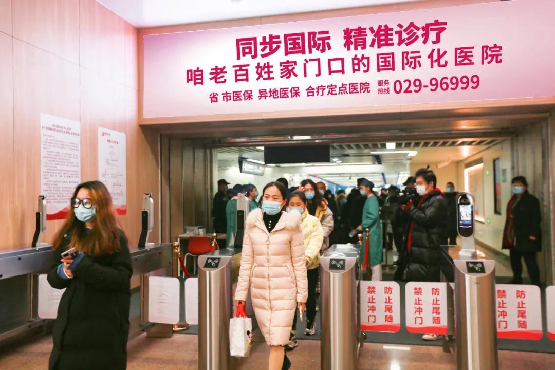 「便利」西安关于火币网网页登录 中心医院与地铁6号线成功无缝对接
