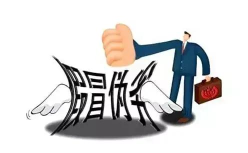 【教育整顿・为民办实事】护名企 维权益 七星检察重拳打击侵害销售假冒注册商标商品罪