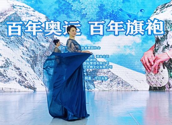金球杯—丰台体育跳舞协会模特分会,2020年出色回眸