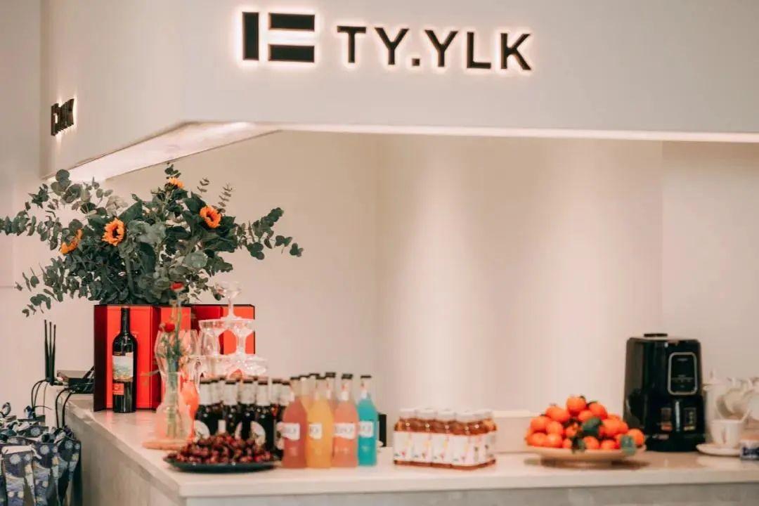 格悟服装咨询服装咨询×TY.YLK:低成本营销预算,实现拉新促活