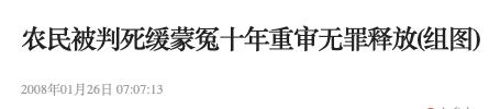 """67岁的他被拿下!中央政法委发话后,9省份揪出11个""""政法虎"""""""