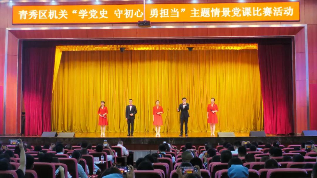 """【水韵青检】党史学习教育 �情景党课比赛让党史学习教育""""活""""起来"""