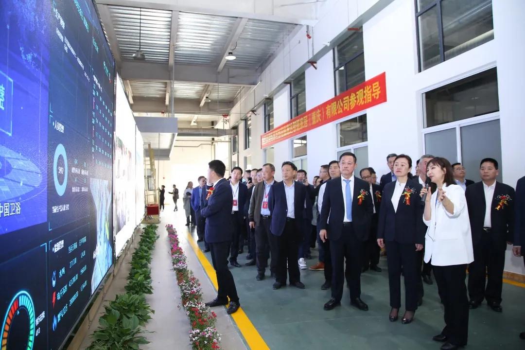 """""""大國品牌,中國智造""""惠達5G+數智化工廠投產儀式盛大舉行"""
