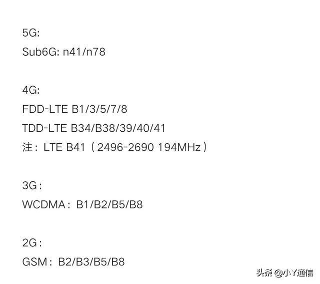 国内5G频段n41/n79/77/n78问题释疑