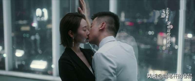 《他其实没有那么爱你》:任染放弃总裁,选择送伞男,这才是爱情