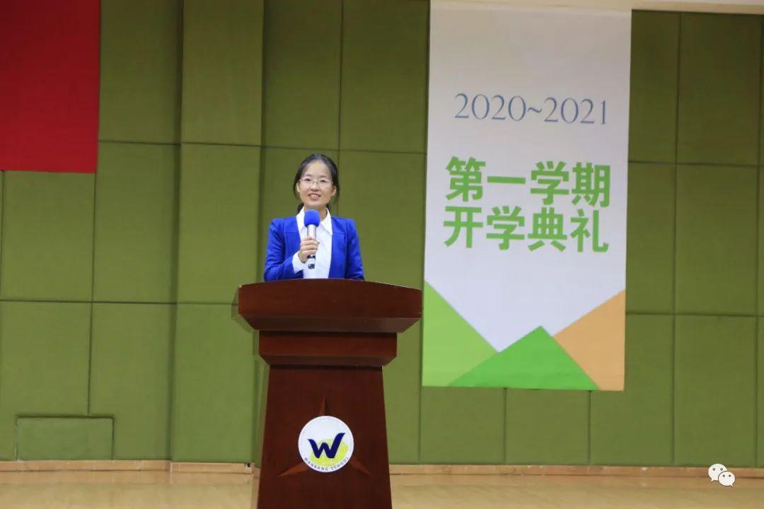 万邦学校初中部2020-2021学年度第一学期开学典礼