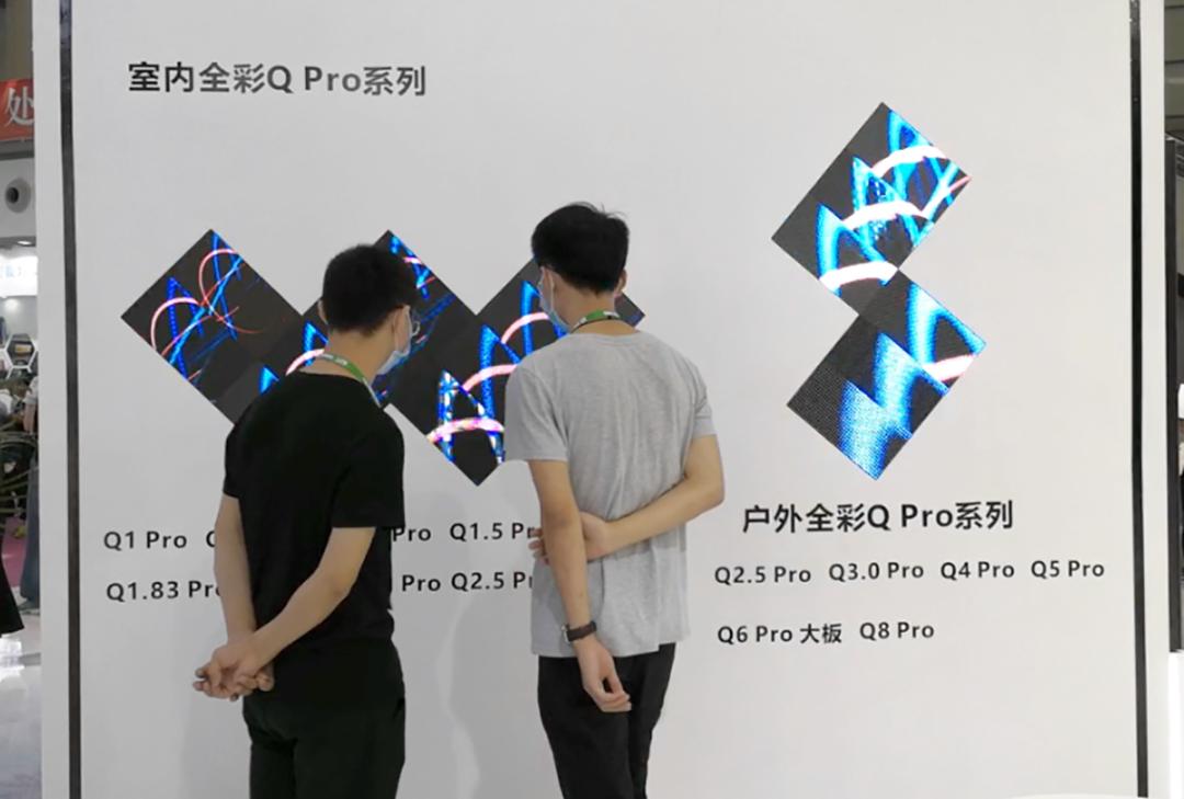 9.1-9.3 | www.28111.com超人气展台闪耀深圳国际LED展
