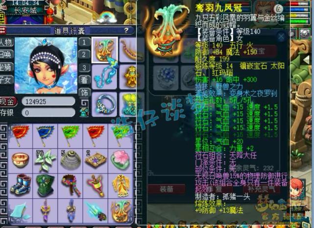 梦幻西游:取出175罕见力地府,一线帮战属性,整号11万值不值?
