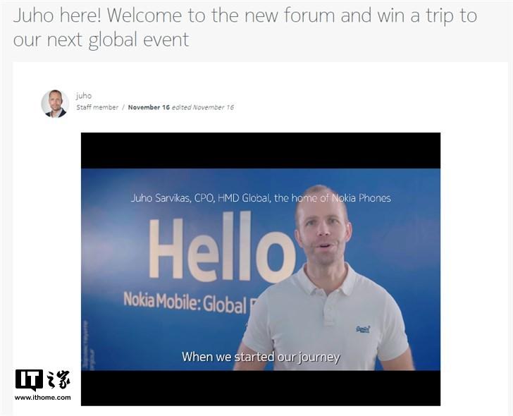 Nokia送粉丝福利:陪你去阿联酋迪拜看新品发布会