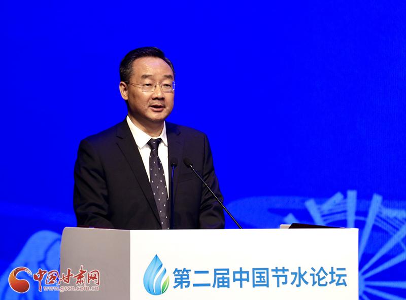 第二届中国节水论坛在兰州举行 何维唐仁健致辞 欧阳坚孙伟等出席